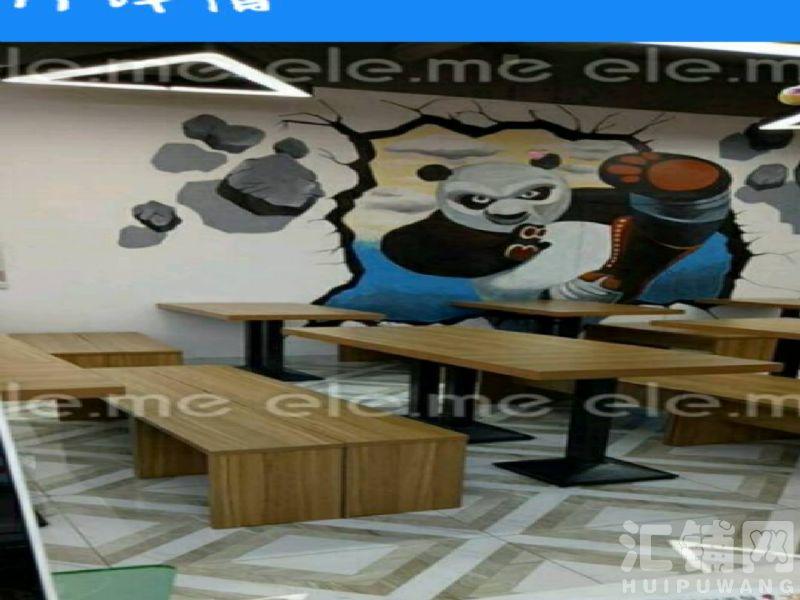上海百姓网商铺转让_『美食城旺铺转让沿街2楼』闵行区浦江镇联航路1505号203商铺转让 ...